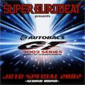 スーパーユーロビート・プレゼンツ JGTC・スペシャル・2002 ~セカンド・ラウンド~