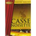 Tchaikovsky: Casse Noisette (Nutcracker) / Bolshoi Ballet, Ekaterina Maximova, Vladimir Vasiliev, Yuri Grigorovich(choreographer)
