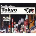 Destination: Tokyo (UK)
