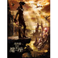 Capricorn : Metal Case Limited Edition [CD+DVD]<初回生産限定盤>
