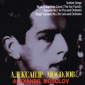 A.Mosolov: Soldiers Songs, The Iron Foundry, Piano Concerto No.1, etc