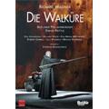 Wagner: Die Walkure / Simon Rattle, BPO, Robert Gambill, Eva-Maria Westbroek, etc