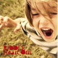 Heart Out<タワーレコード限定>