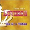 Tiara「愛のポエム付き言葉攻めCD」 Vol.5