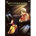 FFA FOLK DAYS vol.4「ひとりぼっちのふたり」~何故か初顔合わせ