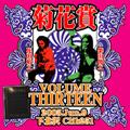 VOLUME THIRTEEN 2005年6月9日 下北沢Club 251