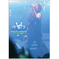Naozumi Takahashi A'LIVE 2007 「PE∀CE」