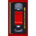 レッドテープ(8cmCD付きビデオ)