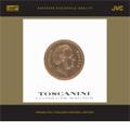 ワーグナー: 名演集 (1946-1952) / アルトゥーロ・トスカニーニ指揮, NBC交響楽団