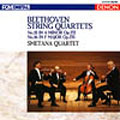ベートーヴェン:弦楽四重奏曲 第15番 イ短調 作品132/第16番 ヘ長調 作品135