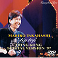 tip top HONG KONG SPECIAL VERSION'97 COMPLETE LIVE<通常価格盤>