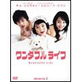 ワンダフルライフ DVD-BOX I