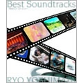 Best Soundtracks~篤姫BEST and more~ [2CD+DVD]