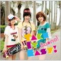Take It Easy! [CD+DVD]<初回限定盤>