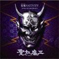 """悪魔 NATIVITY """"SONGS OF THE SWORD"""" [CD+DVD]<初回生産限定盤>"""