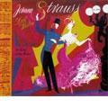 J.STRAUSS II :THE KING OF THE WALTZ:WINE, WOMEN & SONG/TALES FROM THE VIENNA WOOD/ETC :ZDZISLAW GORZYNSKI(cond)/POLISH NATIONAL RADIO SYMPHONY ORCHESTRA(1964/1956)
