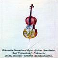 Vivaldi, Tartini, Boccherini: Cello Concertos / Jozef Podhoransky, Bohdan Warchal, Slovak Chamber Orchestra