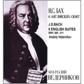 J.S.Bach: 6 English Suites BWV.806-BWV.811 / Anatoly Vedernikov