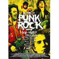 THE PUNK ROCK MOVIE スタンダード・エディション[TMSS-140][DVD] 製品画像