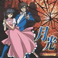OVA「ファントム-PHANTOM THE ANIMATION-」OPテーマ 月光/EDテーマ I myself am hell
