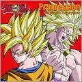 progression ~Xbox360 / PS3専用ソフト「DRAGONBALL RAGING BLAST」OP主題歌