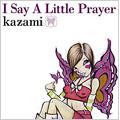 I Say A Little Prayer[レーベルゲートCD]