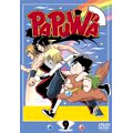 TVアニメシリーズ PAPUWA 第9巻