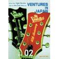 Ventures In Japan Vol.02