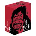 立川談志 ひとり会 第二期 落語ライブ '94-'95 DVD-BOX(7枚組)