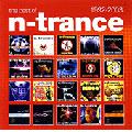 ザ・ベスト・オブ・N-トランス1992~2003