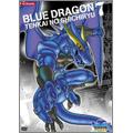 BLUE DRAGON -天界の七竜- 7