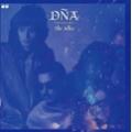 DNA Communication<完全生産限定盤>