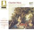 モーツァルト・ジュビリー・エディション:CHAMBER MUSIC:HORN QUINTET K.407/OBOE QUARTET K.370/CLARINET QUINTET K.581/FLUTE QUARTETS/KEGELSTADT TRIO K.498/ETC:BRANDIS QUARTET/KLARA WURTZ(p)/MARC GRAUWELS(fl)/ETC