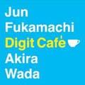 DIGIT CAFE