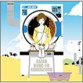 フィードバックファイル  [CD+DVD]<初回生産限定盤>