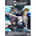 攻殻機動隊S.A.C. 2nd GIG Individual Eleven