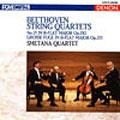 ベートーヴェン:弦楽四重奏曲 第13番 変ロ長調 作品130/大フーガ 変ロ長調 作品133