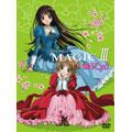 ウルトラマニアック DVD-BOX MAGIC III<期間限定版>