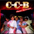 プライムセレクション C-C-B<初回生産限定盤>