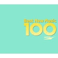 ベスト・ニュー・ミュージック100