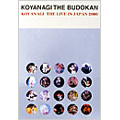 KOYANAGI THE BUDOKAN~KOYANAGI THE LIVE IN JAPAN200