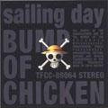 sailing day / ロストマン<期間限定生産盤>