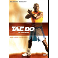 Tae Bo:Believers'Workout-The Power Within