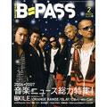 B-PASS (バック・ステージ・パス) 2月号 2007