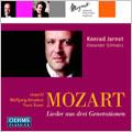 アレクサンダー・シュマルツ/Mozart -Lieder Aus Drei Generationen:Leopold Mozart/Wolfgang Amadeus Mozart/Franz Xaver Mozart:K.Jarnot(Br)/A.Schmalcz(p) [OC564]