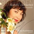 Romantic Ballades - Brahms: 4 Ballades Op.10; Kollontay: 7 Romantic Ballades / Elena Kuschnerova(p)