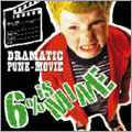 DRAMATIC PUNK-MOVIE<タワーレコード限定>