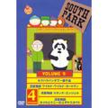 サウスパーク DVD VOL.9<期間限定特別価格盤>