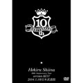Hekiru Shiina 10th Anniversary Tour version BEST 2004.1.1@日本武道館<初回仕様限定盤>