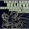 Believe Reproduction(GUNDAM SEED EDTION)[レーベルゲートCD]